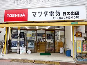 pth_matsuda