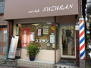 pth_suzuran
